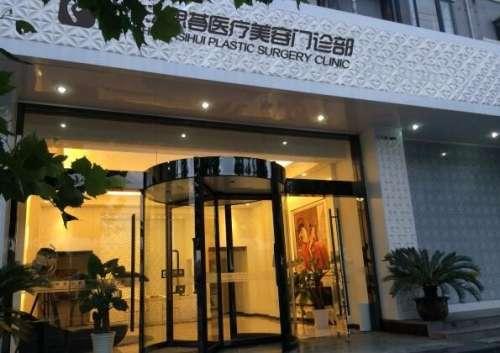 上海FAAS脂肪移植艺术整形医院