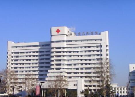 潍坊市人民医院PET-CT中心