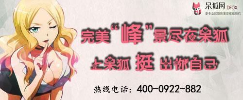 北京东方和谐整形美容医院吸脂术多少钱?