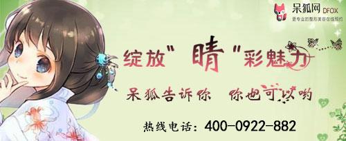 深圳华美医疗美容医院柳超医生做假体隆胸手术效果好不好?