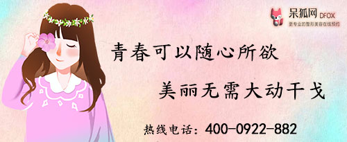 广州博仕整形美容医院双眼皮手术效果可以维持多久?