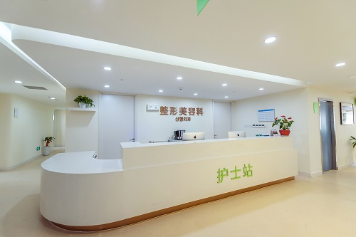 苏州紫馨美容医院