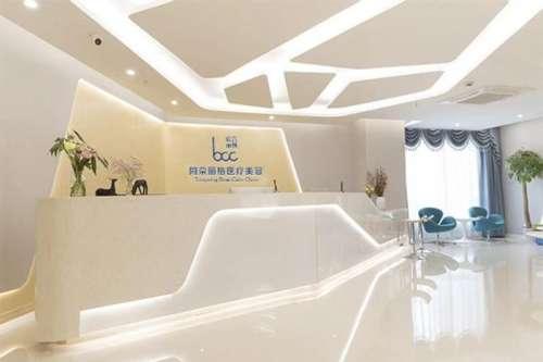 杭州同荣丽格整形美容医院