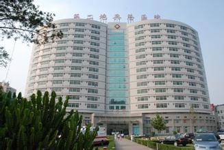 北京第二炮兵总医院PET-CT中心