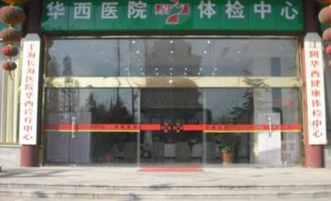 X光片、CT、PETCT有什么不一样的地方_江阴华西医院PET-CT中心