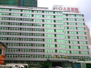 上海85医院瑞普达中心