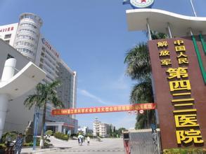 湛江422医院PET-CT中心