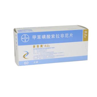 甲苯磺酸索拉非尼片(多吉美)价格,说明书,功效作用