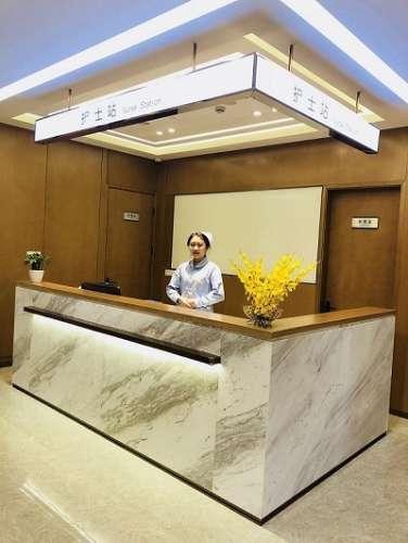 上海槿馨医疗美容门诊部