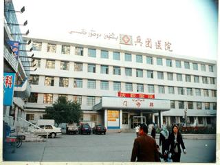 兰州军区乌鲁木齐总院petct中心