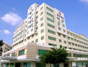 北海博铧医院
