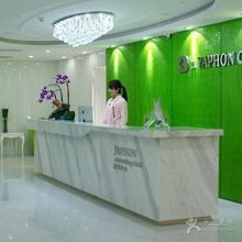 上海雅丰医疗美容医院
