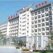 延安大学咸阳医院PET-CT中心