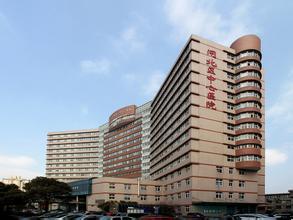 闸北区中心医院