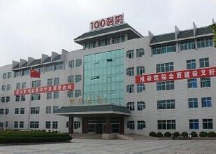 苏州解放军100医院PET-CT中心