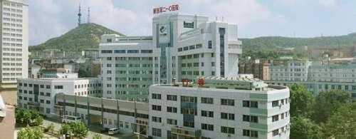 大连210医院PET-CT中心