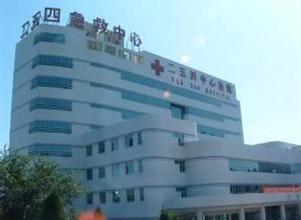 解放军254医院PET-CT中心