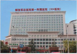 北京304医院PET-CT中心