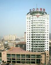 北京解放军第306医院PET-CT中心