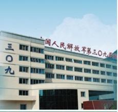 解放军总医院309医院PET-CT中心