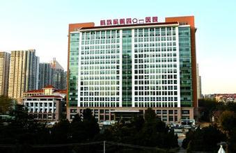 山东青岛解放军第401医院PET-CT中心