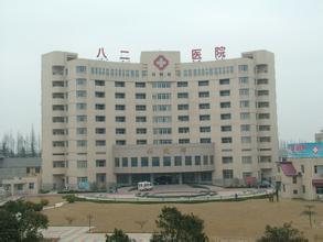 解放军第82医院PET-CT中心