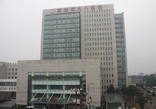 浙江湖州98医院PET-CT中心