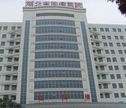 湖北省肿瘤医院pet/ct中心