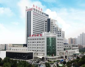 陕西西安长安医院PET-CT中心