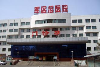 兰州军区乌鲁木齐总医院PET-CT中心