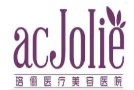 上海珞俪整形医院