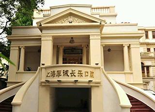 上海中外合资上海厚诚口腔医院
