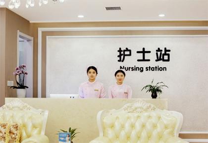 上海颜梦医疗美容医院