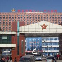 解放军第91中心医院伽马刀中心