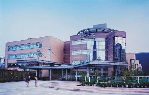 四川大学华西整形美容医院