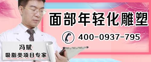 上海华美医疗美容医院主治医生谢卫国