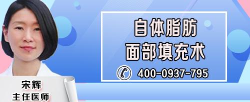 厦门欧菲医疗美容医杨建国