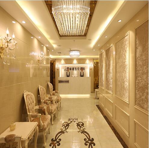 北京丽港医疗美容诊所