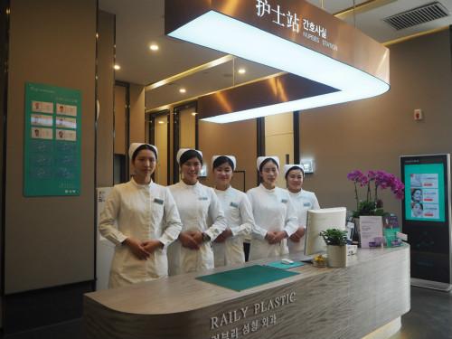 杭州瑞丽天鸽整形美容医院