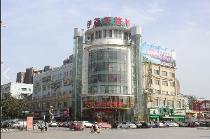 荆州市沙市区伊莱美整形美容医院