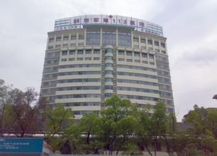 浙江宁波113医院PET-CT中心