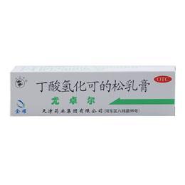 丁酸氢化可的松软膏(尤卓尔)
