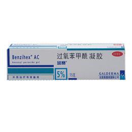过氧化苯甲酰凝胶(班赛)