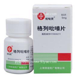 格列吡嗪片(优哒灵)