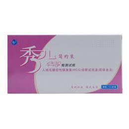 人绒毛膜促性腺激素诊断试纸盒(秀儿)