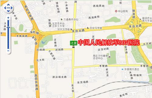 北京天坛医院_北京307医院怎么样