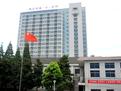 常州和平医院解放军第102医院整形美容诊疗中心
