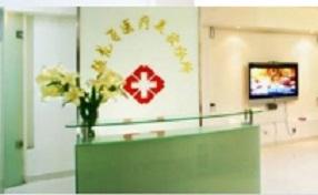 上海强龙飞整形美容医院