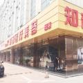 北京知音蕊丽医疗美容门诊部