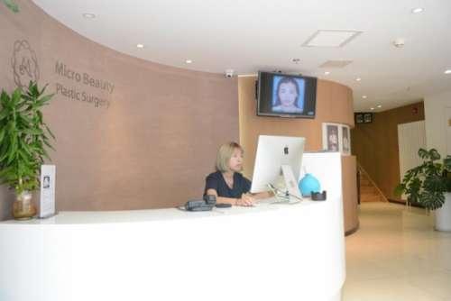 北京微美医疗整形机构